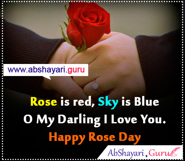 Happy_rose_Day