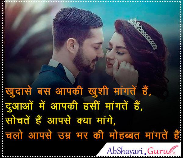 khudaase_bas_aapakee_khushee