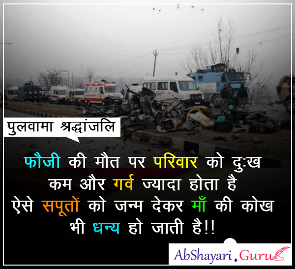 pulwama_attack_01