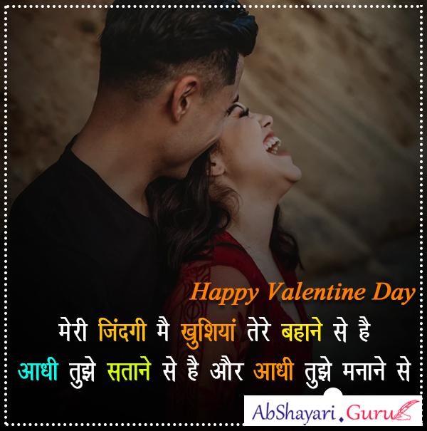 valentine_day
