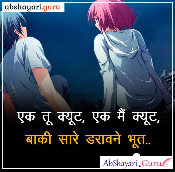 Attitude-Status-In-Hindi-For-girls
