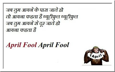 funny-april-fool-jokes