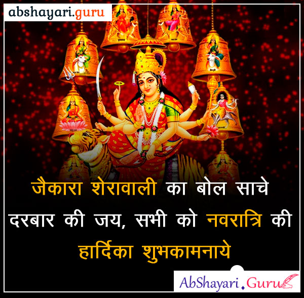happy-navratri