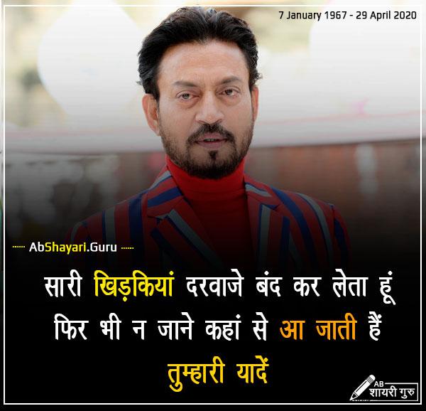 Irfan_Khan