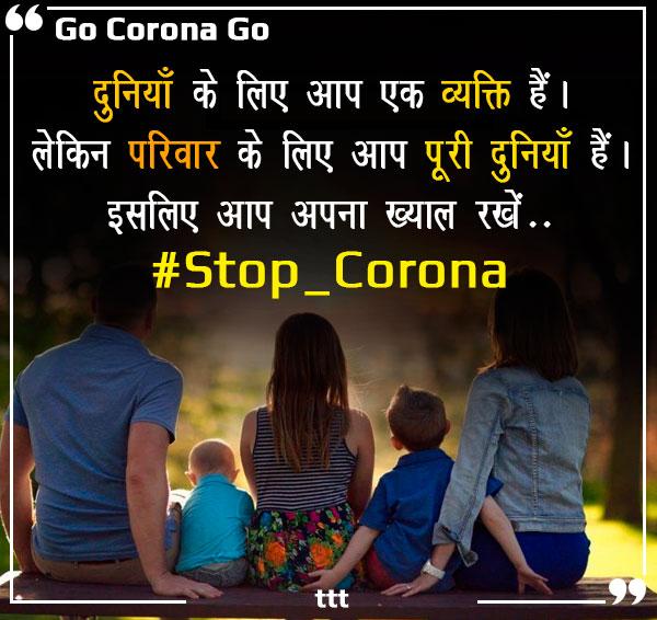 corona-image