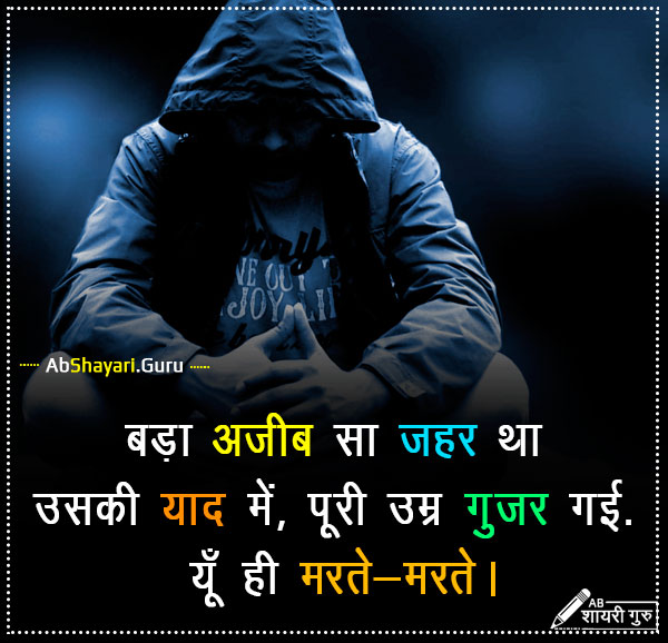 Miss_You_Shayari