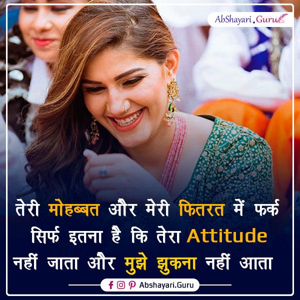 attitude-image