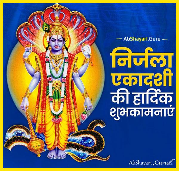 om-namo-Bhagwate-Vasudevay-nam
