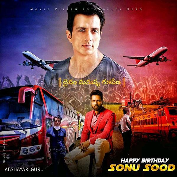 Sonu-Sood-birthady