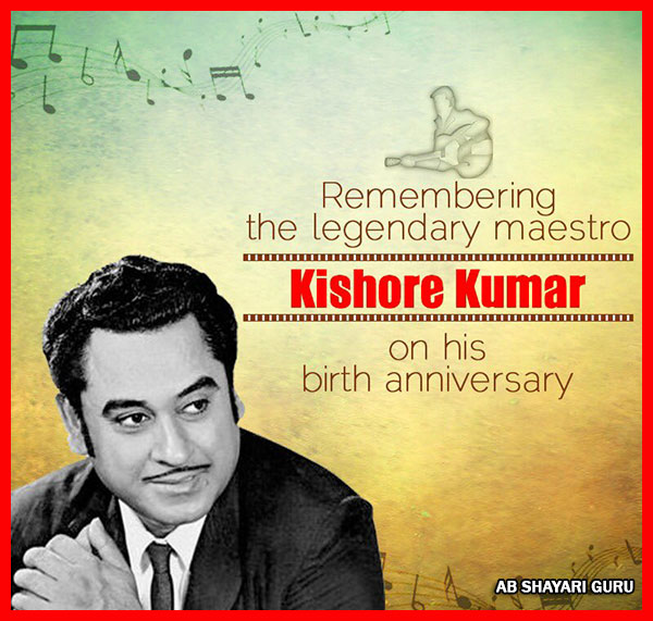My-tribute-to-Kishore-Kumar-on-his-birth-anniversary