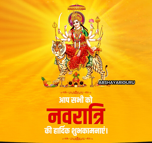 Navratri-Best-Wishes-in-Hindi