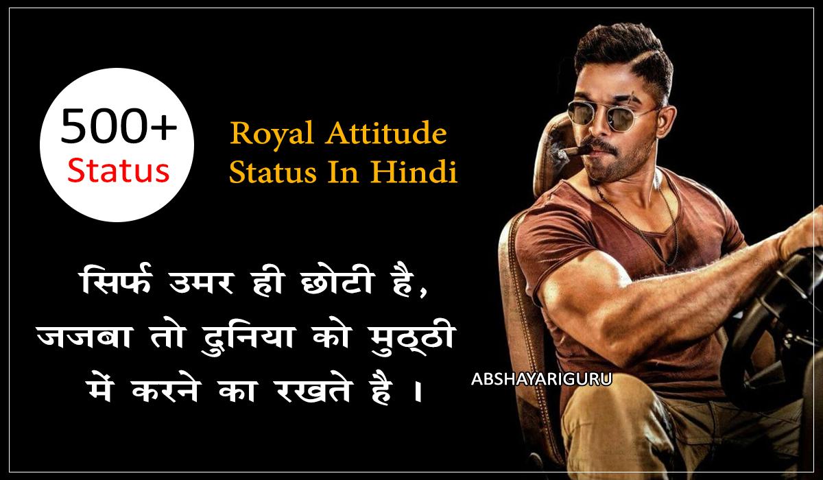 attitude-bg