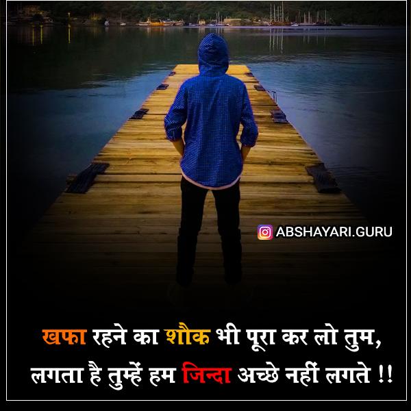 khafa-rahane-ka-shauk-bhee-poora-kar