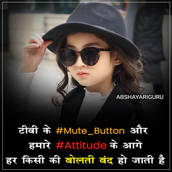 teevee-ke-mutai_button-aur -hamaare