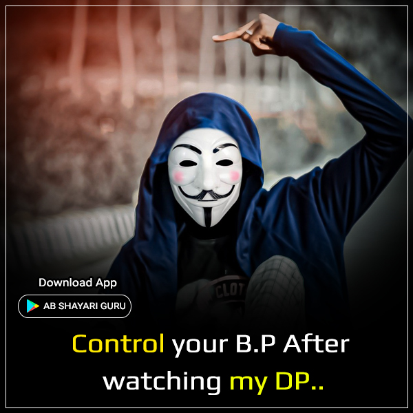 Control your B.P After watching