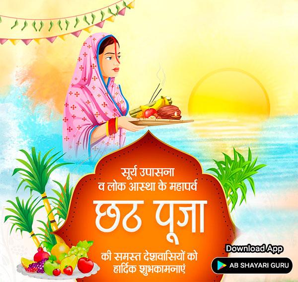 khushiyon-ka-tyohaar-aaya-hai