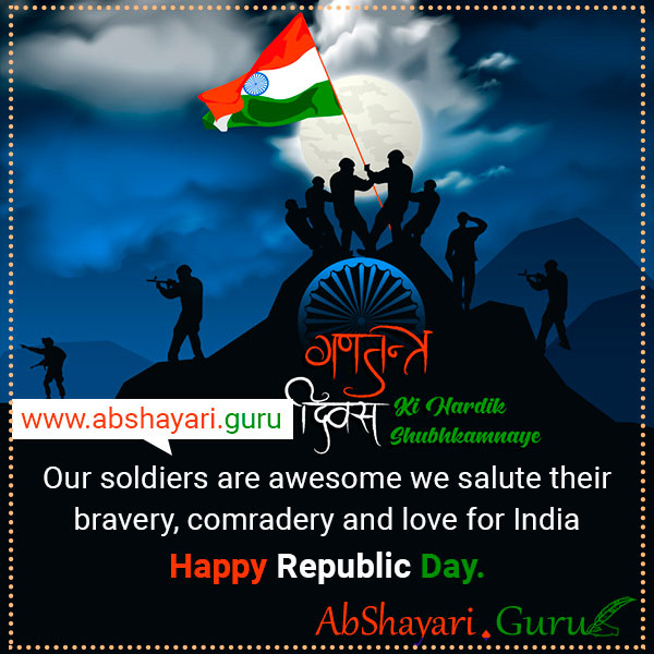 Happy-Republic-Day-2021