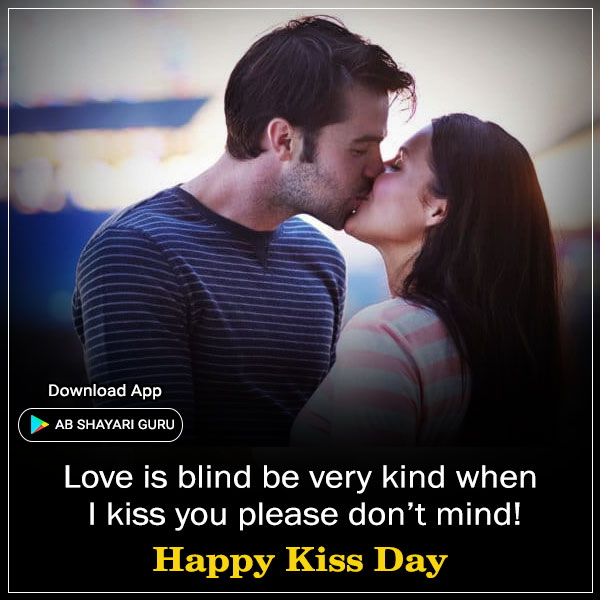 Happy Kiss Day Wishes for Girlfriend in English