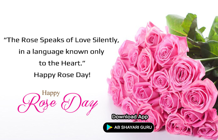 Happy Rose Day Wishes for Girlfriend in English